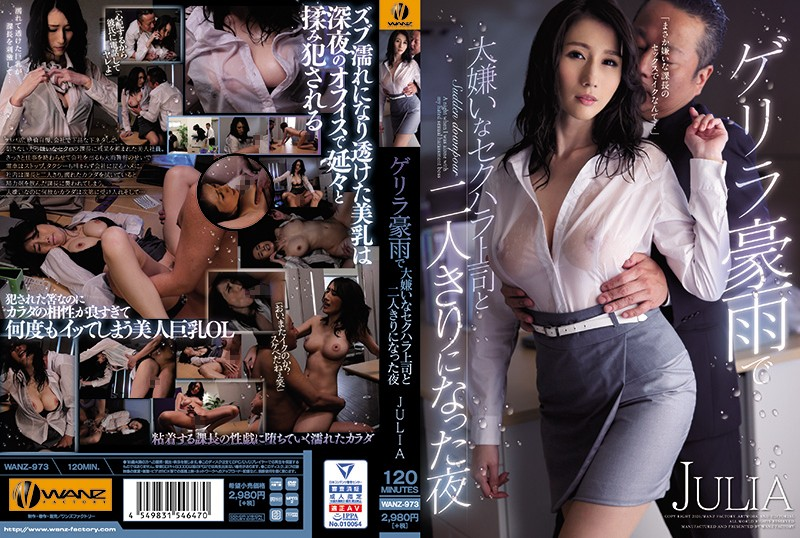 WANZ-973 That Night, Due To A Sudden Rainstorm, I Was Trapped With My Boss, Whom I Hated With A Passion JULIA