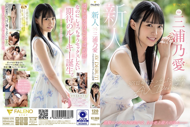 FSDSS-179 A Fresh Face This 20-Year Old Wants To Fuck 365 Days A Year Her Adult Video Debut Noa Miura